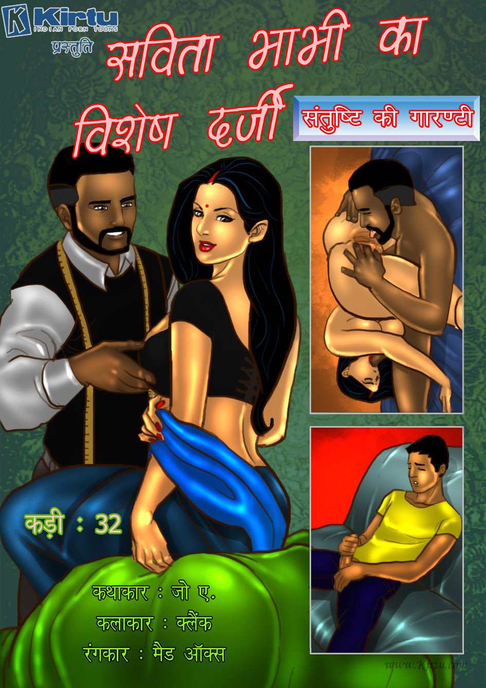 Xxx mom comics in hindi