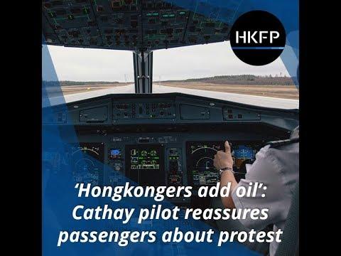 Hong dating in kong pilot a