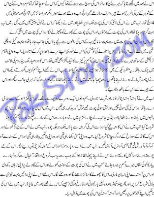 Urdu font family foursome stories in urdu