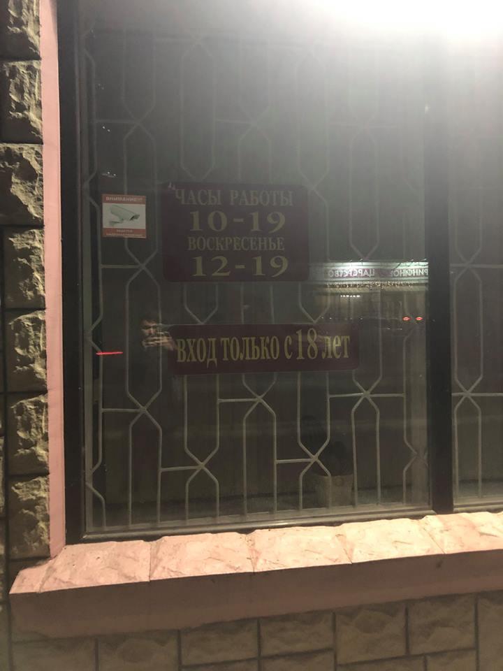 Sex store in urbana il