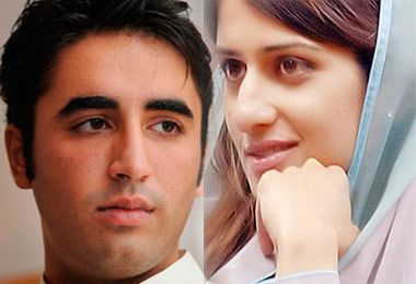 Bilawal bhutto and hina rabbani khar scandal