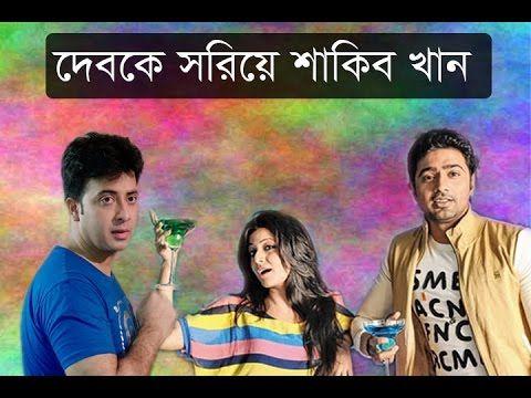 Photo, xxx india koel bangla dev jeet