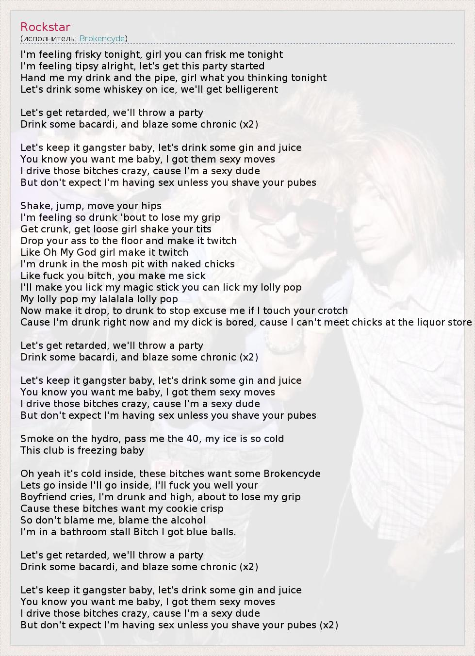 Fuck you i am drunk lyrics