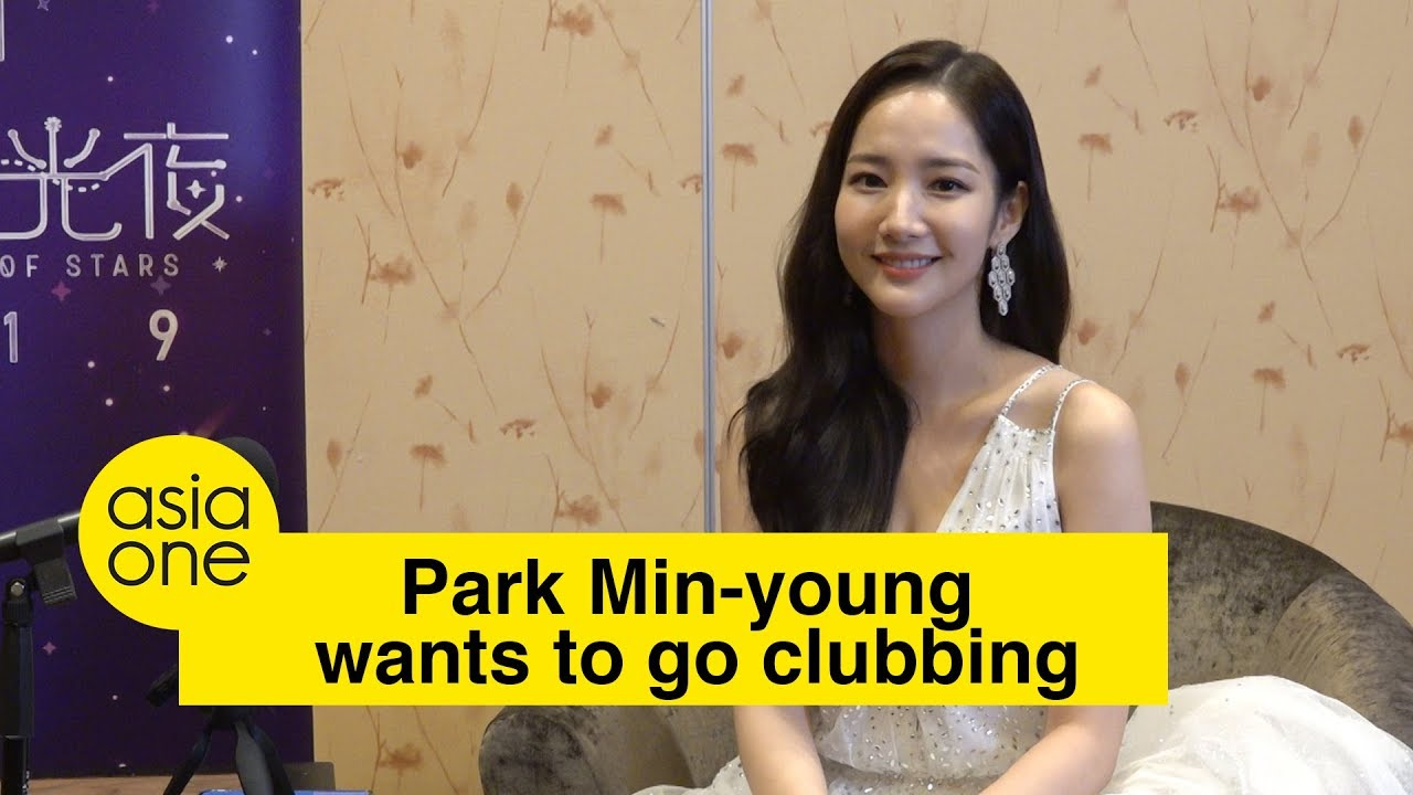 Min young off park jerk