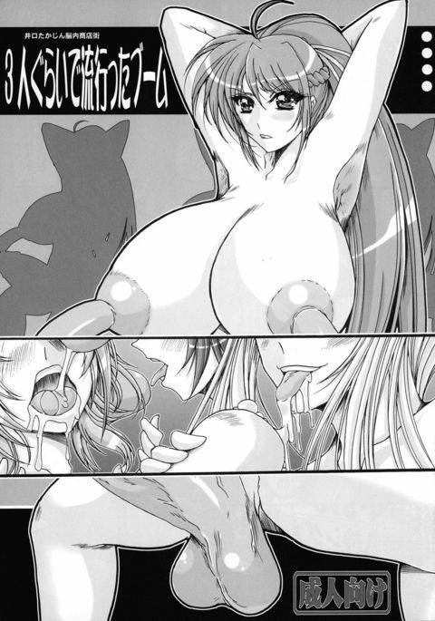 Vivid strike hentai uncensored