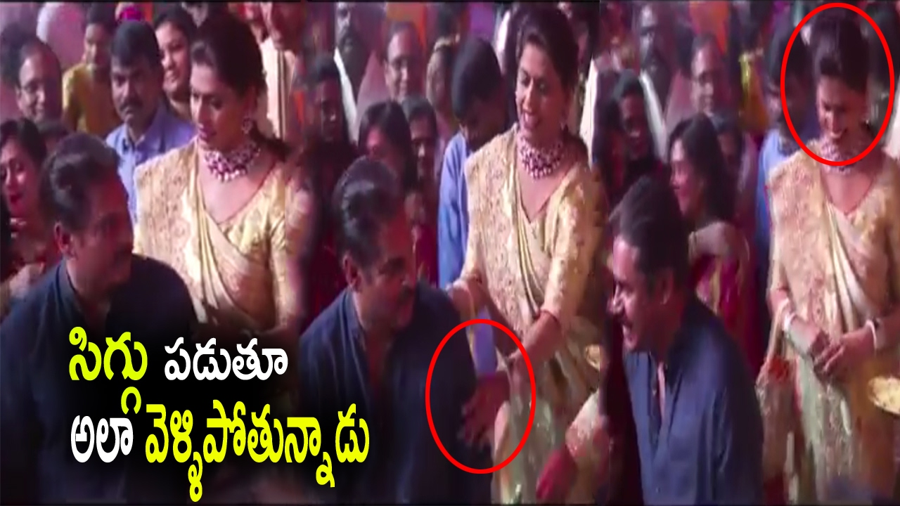 Any is kalyan women there real in