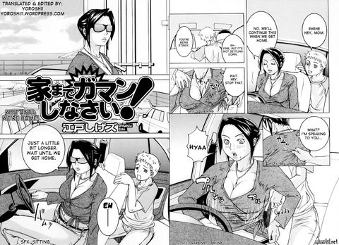 Komik hentai mom and son