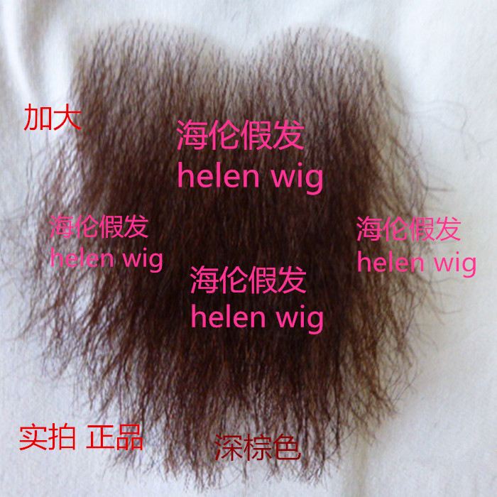 Women pubic hair color