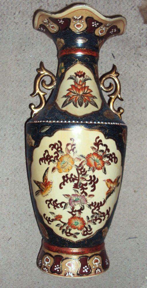 Vintage imari style tin