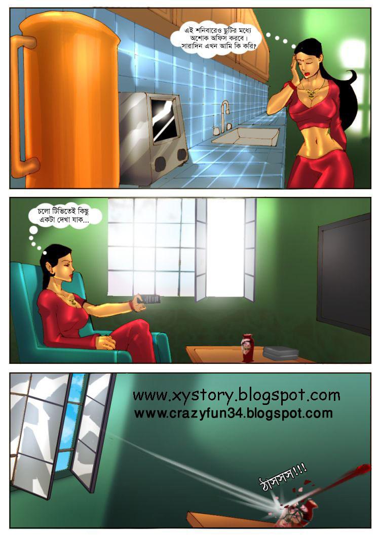 Sex stories of bengali aunty
