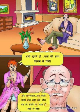 Hd porn comics in hindi